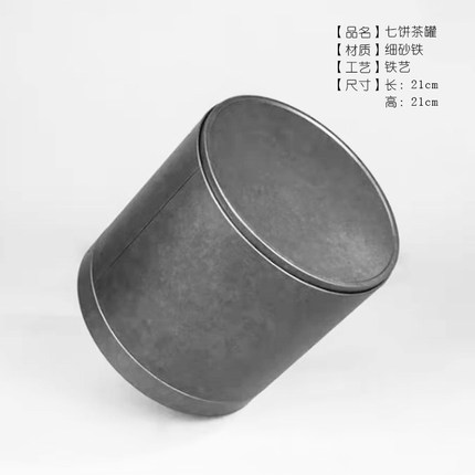 QUAJIASI  Hũ kim loại  Sub-niêm phong phổ quát lon trà lon Pu'er trà lớn bao bì trà hộp thiếc hộp t