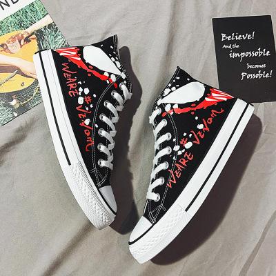 Giày Sneaker / Giày trượt ván Giày thể thao nam 2019 giày nam mới giản dị Phiên bản Hàn Quốc của xu