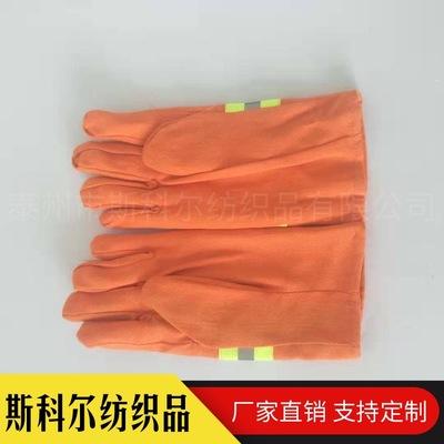 Găng tay bảo hộ Cung cấp 97 găng tay chống cháy Găng tay bảo vệ vải chống cháy Găng tay bảo vệ