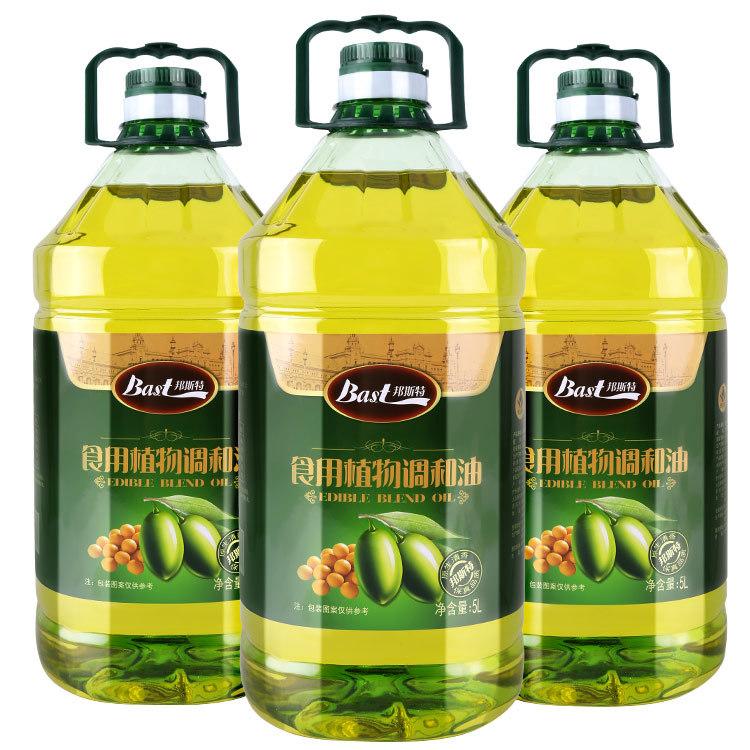 Bonster NLSX dầu thực vật Olive Oil 5L đóng hộp thực vật có thể trộn dầu hương liệu