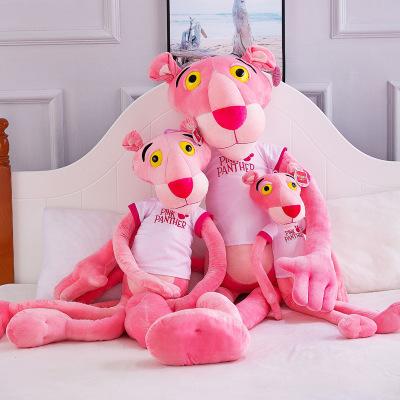Đồ chơi hoạt hình Pink Leopard Dalang Leopard nghịch ngợm Leopard Doll Doll Doll Công ty đồ chơi san