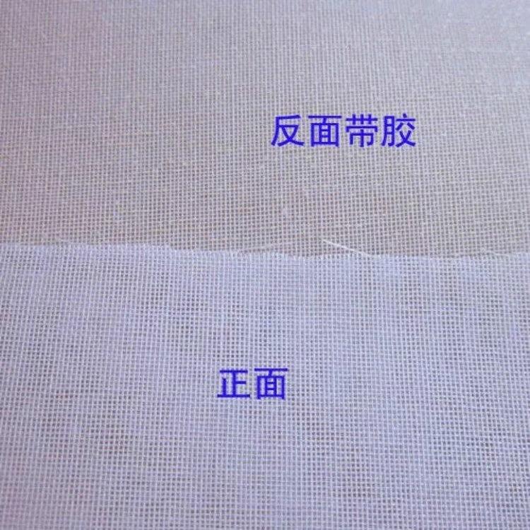 AHUA Vải lót Một phụ kiện hoa phụ kiện rèm lót nhựa cứng lót nóng lót mã hóa lót lót túi quần áo lót