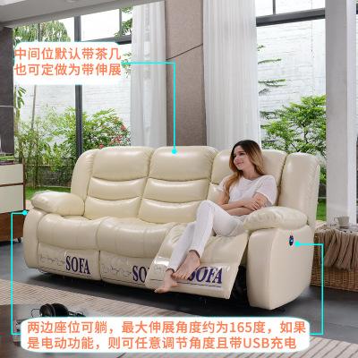 Hoàng đế của ghế Cinema gia đình Ghế King Da kết hợp ghế sofa điện rạp hát tại nhà lớp sofa da đầu t