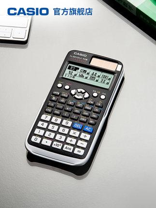 Máy tính  Casio / Casio FX-991CN X Phiên bản tiếng Trung của chức năng của máy tính khoa học sinh vi