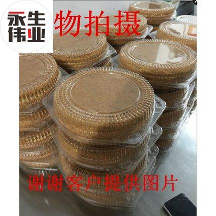 PAMPAS  Thị trường bao bì nhựa Sóng tròn 6 inch 8 inch nhựa trong suốt dùng một lần hộp tiramisu hộp