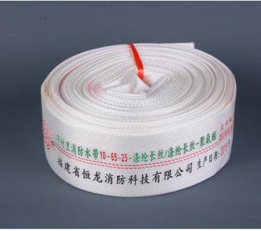 Vòi nước chữa cháy  Vòi chữa cháy 10-65 vòi chữa cháy cao áp lót vòi chữa cháy vòi tưới nước nông ng