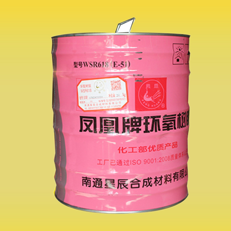 FENGHUANG Nhựa tổng hợp Cung cấp nhựa epoxy Fenghuang nhựa cách nhiệt tổng hợp E51 nhựa epoxy chống