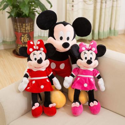 Đồ chơi hoạt hình Đồ chơi trực tiếp Mickey Minnie Chuột Mickey Đồ chơi sang trọng Cặp vợ chồng Cặp đ