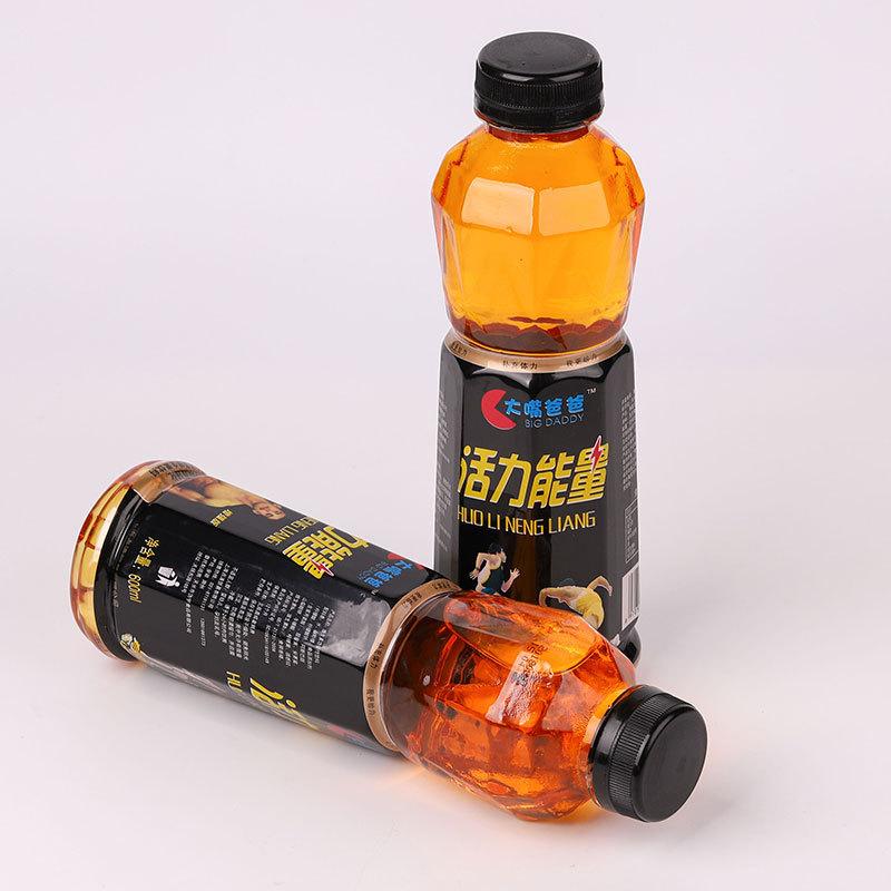 DZBB NLSX Thực phẩm chức năng Nước giải khát chức năng vitamin 600ml / chai Khối lượng bán buôn tại