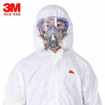 Trang phục bảo hộ Quần áo bảo hộ 3M nắp trắng một mảnh có bụi và áo chống thấm nước thử nghiệm sản x