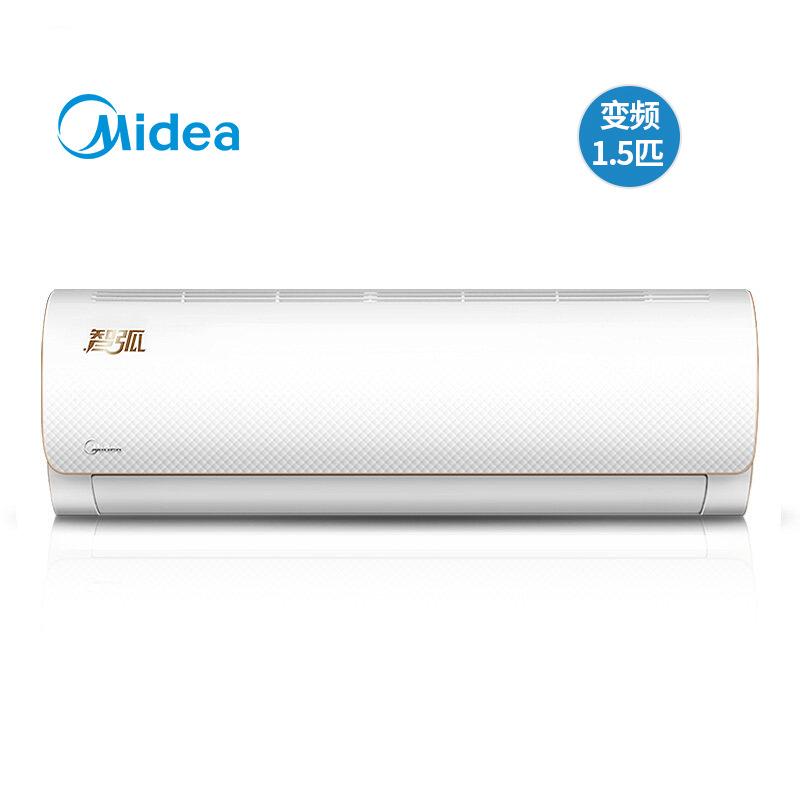 Midea Điều hòa, máy lạnh / Midea KFR-35GW / WDAA3 @ treo máy lạnh treo tường thông minh cỡ lớn 1,5 p