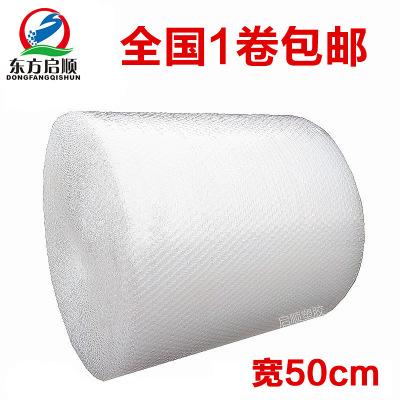 Màng xốp hơi  Bong bóng màng rộng 50 cm Bộ đệm không khí mỏng Màng chống sốc bong bóng giấy đóng gói