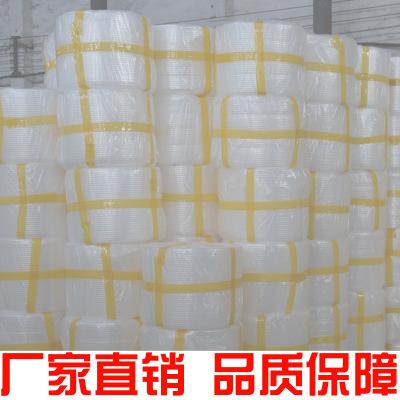 Túi xốp hộp  Bán buôn màng chống sốc bong bóng dày 50 cm dày bao bì pad màng bao bì Bộ đệm một mặt b