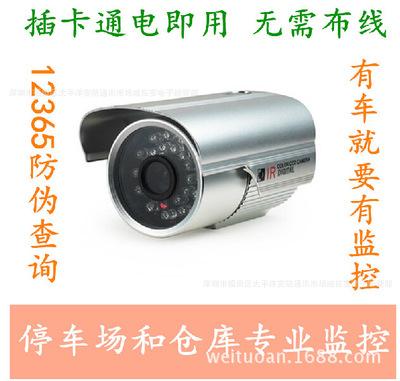Camera giám sát Camera hồng ngoại HD camera giám sát thẻ USB chống nước Máy quay phim giám sát thẻ T