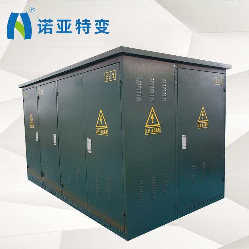 Trạm biến áp điện Trạm biến áp hộp ngoài trời 10kV Máy biến áp hộp lục địa 800KVA Hộp biến áp hộp ng