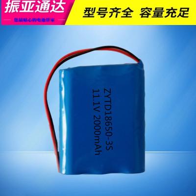 Pin Lithium-ion 11.1V / 12V mát xa pin lithium pin LED quảng cáo hộp đèn pin 18650 Pin nhà máy trực