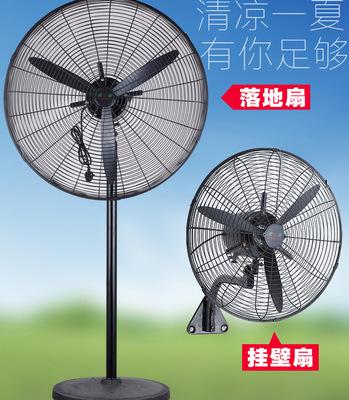 Quạt máy Quạt điện công nghiệp, xưởng xưởng công suất cao, quạt treo tường mạnh, quạt sàn, lượng gió