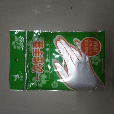 Găng tay bảo hộ Găng tay dùng một lần, găng tay vệ sinh, găng tay không bụi, găng tay bảo hộ, găng t
