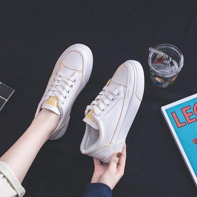 Giày trắng nữ Giày mới nhỏ màu trắng đế gấu chống trơn trượt cao cấp chất lượng cao chân đỏ chân nhỏ