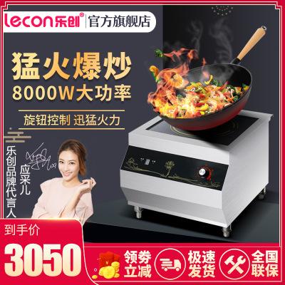 Bếp từ, Bếp hồng ngoại, Bếp ga Bếp điện từ Lechuang Bếp điện từ thương mại công suất cao 8000w
