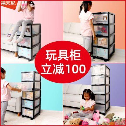 Citylong  Thùng nhựa   Hộp lưu trữ của trẻ em Quần áo gia dụng Tủ lưu trữ ngăn kéo trong suốt Hộp nh
