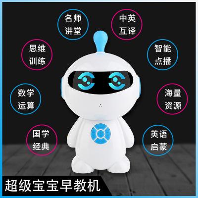 Máy học ngoại ngữ Giọng nói thông minh AI robot siêu bé Trung Quốc và tiếng Anh mầm non đối thoại má