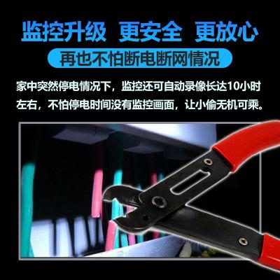 Camera giám sát Lưu lượng thẻ nguồn 4G tắt camera giám sát pin không dây không có nguồn không có cam