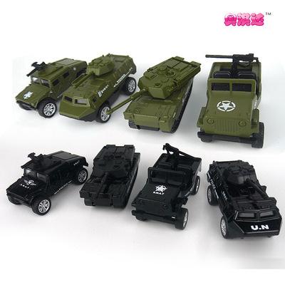 Mô hình xe Cung cấp kéo lại xe tăng hợp kim đồ chơi xe jeep xe mô hình xe 1:60