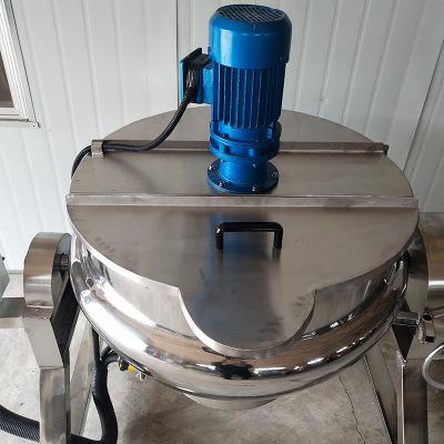 Thiết bị nhiệt điện Cung cấp bể trộn phản ứng Bể trộn hơi nóng Máy trộn điện Nhà sản xuất bể trộn ph