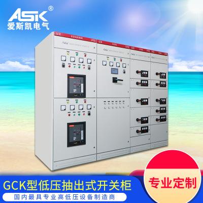 Tủ mạng cabinet Nhà máy trực tiếp chất lượng cao ngăn kéo điện áp thấp tủ cố định tủ điện hạ thế tùy