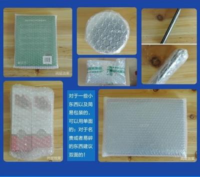Túi xốp hộp  60CM rộng bong bóng đệm bong bóng cuộn phim bong bóng chống sốc đệm phim dày bong bóng