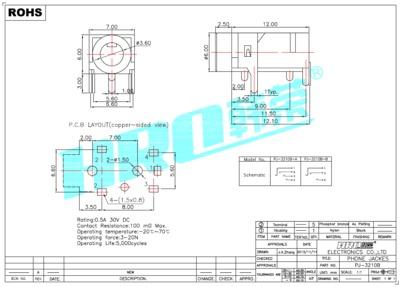 Ổ cắm [Mẫu miễn phí] cung cấp ổ cắm tai nghe bản vá Han Rong 2.5 plug-in SMT nữ