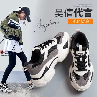 giày bánh mì / giày Platform Giày cũ nữ mới mùa thu đông 2019 cộng với giày đế bệt nhung giày gấu tr