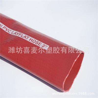 Vòi nước chữa cháy  Các nhà sản xuất sản xuất nước nông nghiệp bọc nhựa PVC chịu áp lực dày và axit