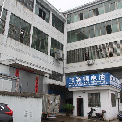 Pin Lithium-ion Yong Khang 4 năm nhà máy bán buôn xe đạp điện tích hợp pin lithium 18650 pin lithium