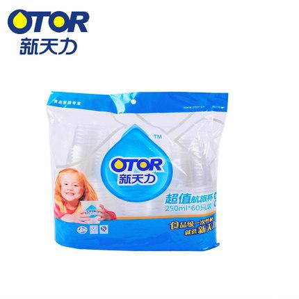 otor Ly giấy  Xintianli dùng một lần cốc nhựa cứng dùng trong gia đình làm dày cốc trong suốt cốc đi