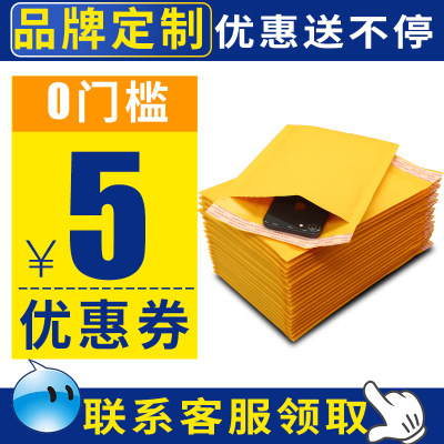 bao thư chống sốc Nhà máy sản xuất túi bong bóng trực tiếp màu vàng bong bóng phong bì túi xốp túi