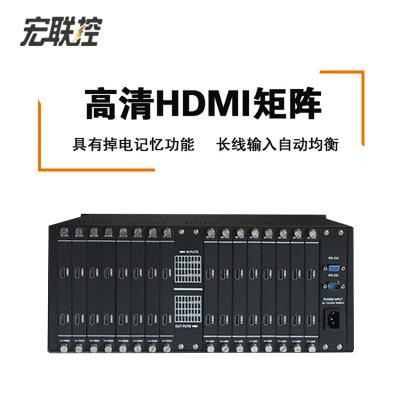 Hệ thống giám sát Matrix Ma trận HDMI 16 thành 16 ra 4K Video ma trận chuyển đổi tín hiệu ma trận vi