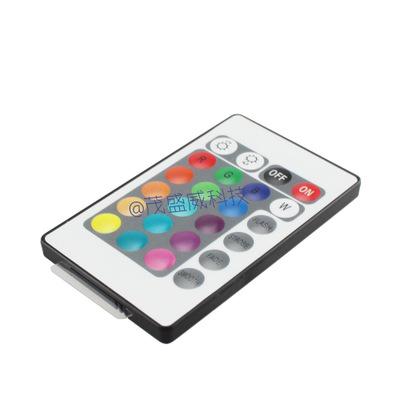 Mạch bo Bộ điều khiển đèn LED thông minh 24 phím wifi dành riêng
