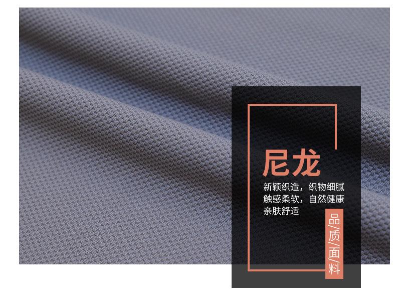 YAOTANG Vải Jersey Spot bướm lưới sữa lụa kéo khung vải 180g sợi ngang đan đan áo yoga quần áo thể d