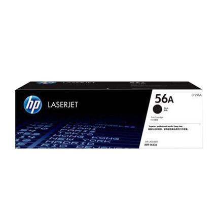 HP Hộp mực  Hộp mực HP HP 56A ban đầu của hộp mực HPA trống hình ảnh 57A Hộp mực CF256A CF257A cho m