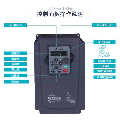 Thiết bị điều chỉnh tốc độ Kai thay đổi điều khiển nặng 380 biến tần 1.5 / 2.2 / 3 / 5.5 / 7.5 / 11