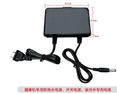 thị trường thiết bị giám sát Camera giám sát 12V2A an toàn chân chống nước an ninh nguồn thiết bị ng