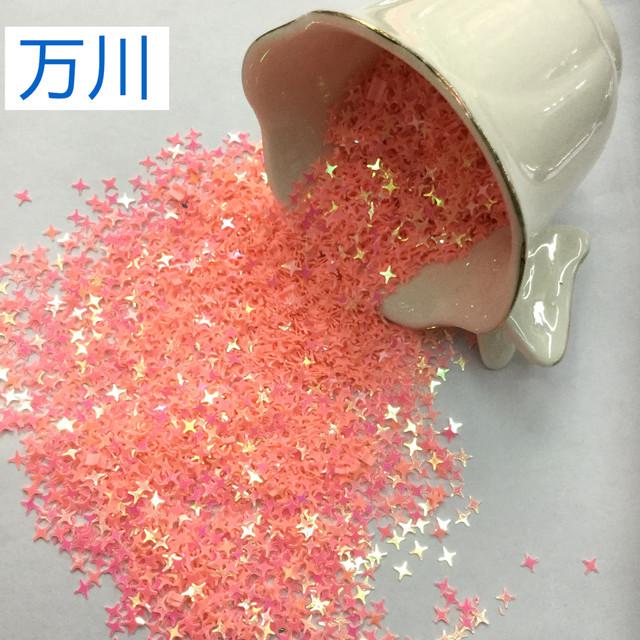 WANCHUAN đồ trang trí trang phục Mới 5MM Ngôi sao bốn cánh PVC Giao hưởng Màu hồng Giao thoa Hồng Th