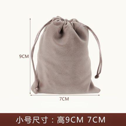Xiangshuishu Túi đựng trang sức Fu túi nhung túi quan tài thổ cẩm túi vải túi trang sức túi trang sứ