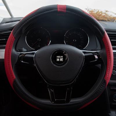MINI Da bọc vô lăng Tay lái xe mới bao gồm Bốn mùa phổ thông thoải mái kinh tế xe cá tính thời trang