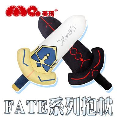 MEIQI gối ôm Đồ chơi bán buôn Fate anime xung quanh ex curry gậy sẽ là ác thần sang trọng gối sinh n