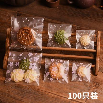 PAMPAS  Thị trường bao bì nhựa Snack thực phẩm mẫu nhỏ túi bao bì túi kẹo túi lớn giòn bông tuyết bá