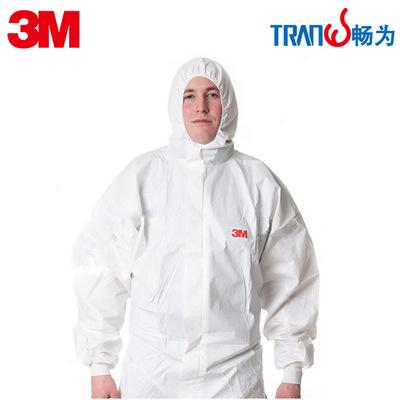 Trang phục bảo hộ 3M 4535 quần áo bảo hộ Xiêm mui xe chống bụi phù hợp với màu xanh và trắng phun sơ