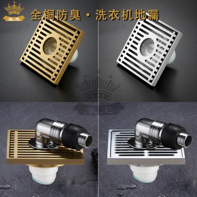 HAOSHI cống sàn Máy giặt khử mùi Haowang xả nước sử dụng kép với hai lần nối dày lõi dày phòng tắm đ